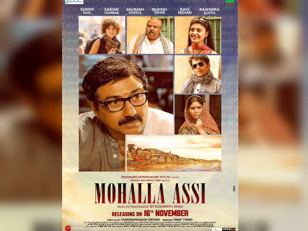Bollywood movie Mohalla Assi Box Office Collection wiki, Koimoi, Wikipedia, Mohalla Assi Film cost, profits & Box office verdict Hit or Flop, latest update Budget, income, Profit, loss on MT WIKI, Bollywood Hungama, box office india