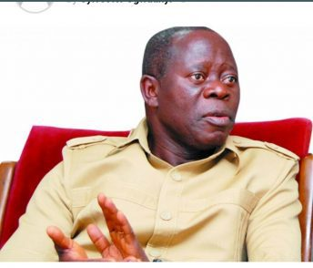 Adams Oshiomole reveals what will make 2019 Election campaign interesting