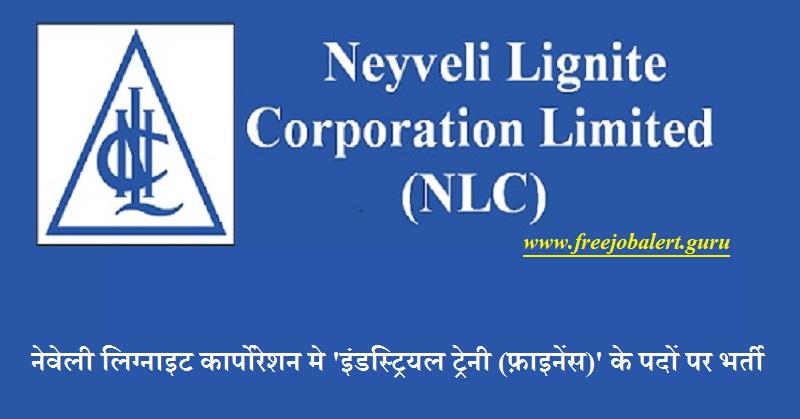 Neyveli Lignite Corporation Limited, NLC, Industrial Trainee, 12th, Latest Jobs, nlc logo