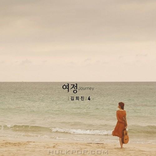 Kim Hee Jin – Journey