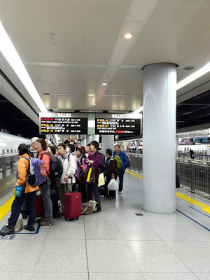 Shinkansen Terminal at Shinagawa Station