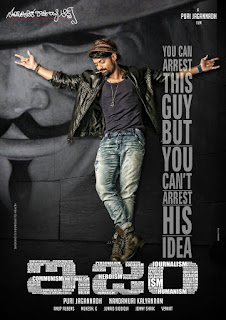 Ism songs free download mp3