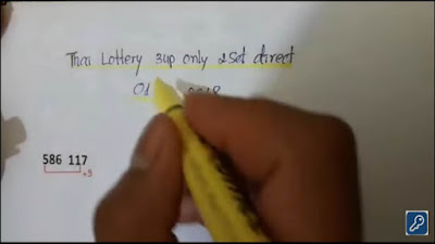 Thai lottery 3up number free tips paper magazine 01 October 2018