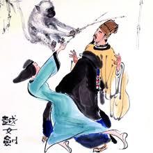 Yue Maiden
