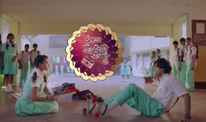 Sony TV Yeh Un Dinon Ki Baat Hai wiki, Full Star Cast and crew, Promos, story, Timings, BARC/TRP Rating, actress Character Name, Photo, wallpaper. Yeh Un Dinon Ki Baat Hai Serial on Sony TV wiki Plot,Cast,Promo.Title Song,Timing