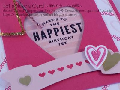 Occasions Catalogue Thinking out of Box ! Pocket card with Lots to Love Box  Satomi Wellard-Independent Stampin'Up! Demonstrator in Japan and Australia, #su, #stampinup, #cardmaking, #papercrafting, #rubberstamping, #stampinuponlineorder, #craftonlinestore, #papercrafting, #handmadegreetingcard, #greetingcards  ##2018occasionscatalog, #heathappiness #heart  #lotstoloveboxdie #スタンピン #スタンピンアップ #スタンピンアップ公認デモンストレーター #ウェラード里美 #手作りカード #スタンプ #カードメーキング #ペーパークラフト #スクラップブッキング #ハンドメイド #オンラインクラス #スタンピンアップオンラインオーダー #スタンピンアップオンラインショップ #動画 #フェイスブックライブワークショップ #2018年オケージョンカタログ、#ハートハピネス