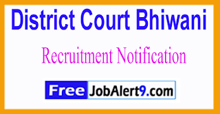 District Court Bhiwani Recruitment Notification 2017 Last Date 21-06-2017