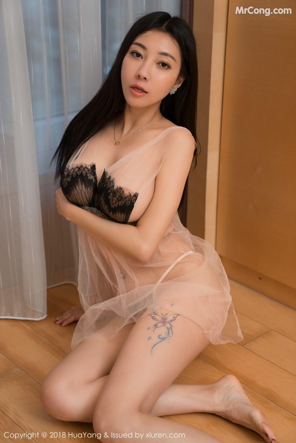 Image HuaYang-2018-01-26-Vol.028-Victoria-Guo-Er-MrCong.com-002 in post HuaYang 2018-01-26 Vol.028: Người mẫu Victoria (果儿) (41 ảnh)