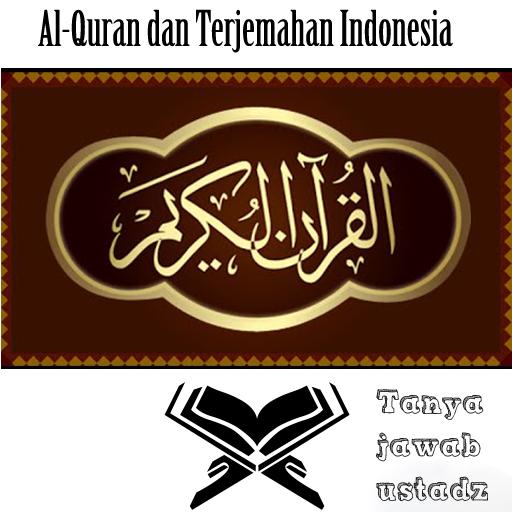 Download Mp3 Al Quran Terjemahan Indonesia
