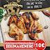 Θέλετε ολόκληρο κοτόπουλο σχάρας ξεκοκαλισμένο; Με 10 ευρώ μόνο στον ΜΕΖΕΔΟΚΟΣΜΟ ΤΑΝΗΣ