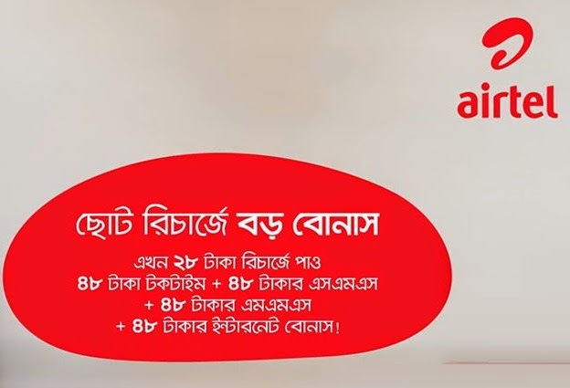 Accept. The airtel talk time offers consider