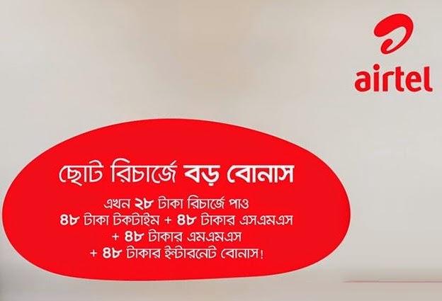 Love airtel unlimited talktime offers
