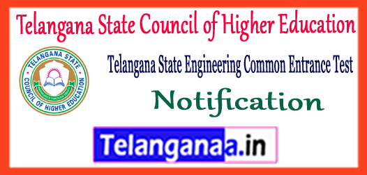 TS ECET Telangana State Engineering Common Entrance Test 2018 Notification Application Time Table