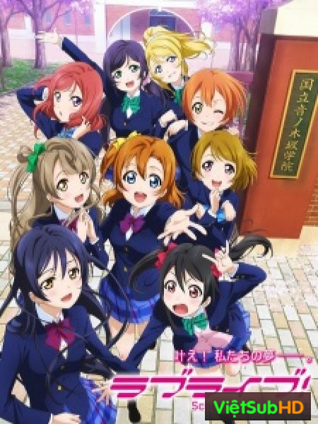 Love Live - School Idol Project