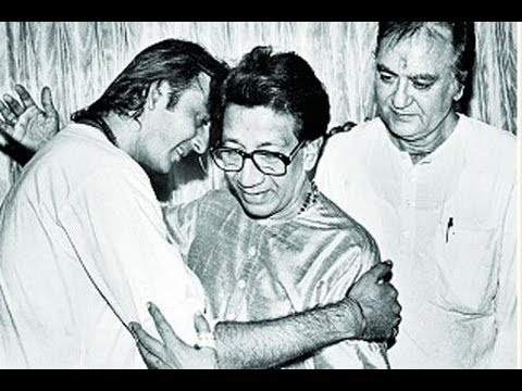 sanjay dutt balasaheb thackeray