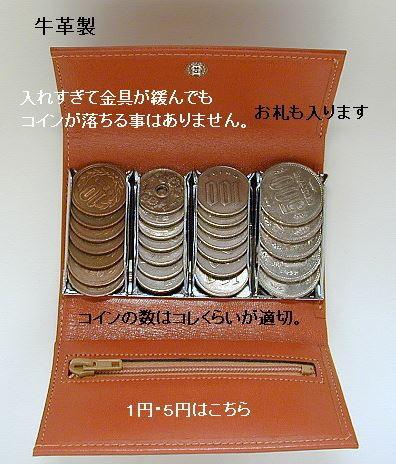 Dompet orang Jepang