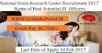 National Brain Research Center Recruitment 2017 For Scientist IV Officer Post
