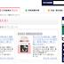 自學全日文書籍免費pdf下載分享(有版權且可自由下載)