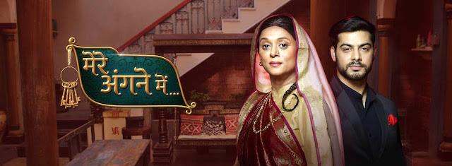 Star Plus Serial Mere Angne Mein