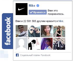 Виджет сообщества для Фейсбук