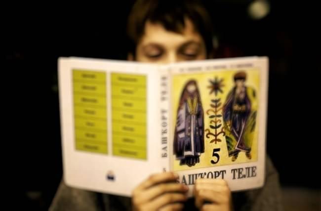 Учебник башкирского языка