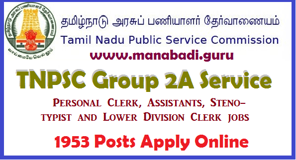 latest jobs, State Govt Jobs, Tamilnadu State, TNPSC Recruitment, TNPSC Group 2A, Tamilnadu Public Service Commission, Accountant, Assistant, Clerk Posts