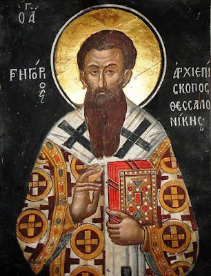 Β' Κυριακή των Νηστειών είναι αφιερωμένη στον Άγιο Γρηγόριο τον Παλαμά (Κατεβάστε ή Διαβάστε Άπαντα τα Έργα του)