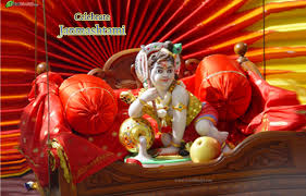 krishna janmashtami images hd, krishna janmashtami hd wallpaper, shri krishna janmashtami wallpapers, krishna janmashtami desktop wallpaper,happy janmashtmi images, happy krishna janmashtami scraps for friends, happy krishna janmashtami wall, happy krishna janmashtmi, krishan janmastmi image,Krishna Janmashtami 2016 HD Images Download, Krishna Janmashtami 2016 Photos Download, Krishna Janmashtami 2016 Pictures Download, Krishna Janmashtami 2016 Animated Wallpapers Download