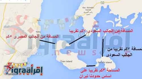 """اليوم.. الإدارية العليا تنظر طعن الحكومة على حكم """"تيران وصنافير"""""""