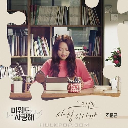 Jo Moon Geun – Love Returns OST Part.4
