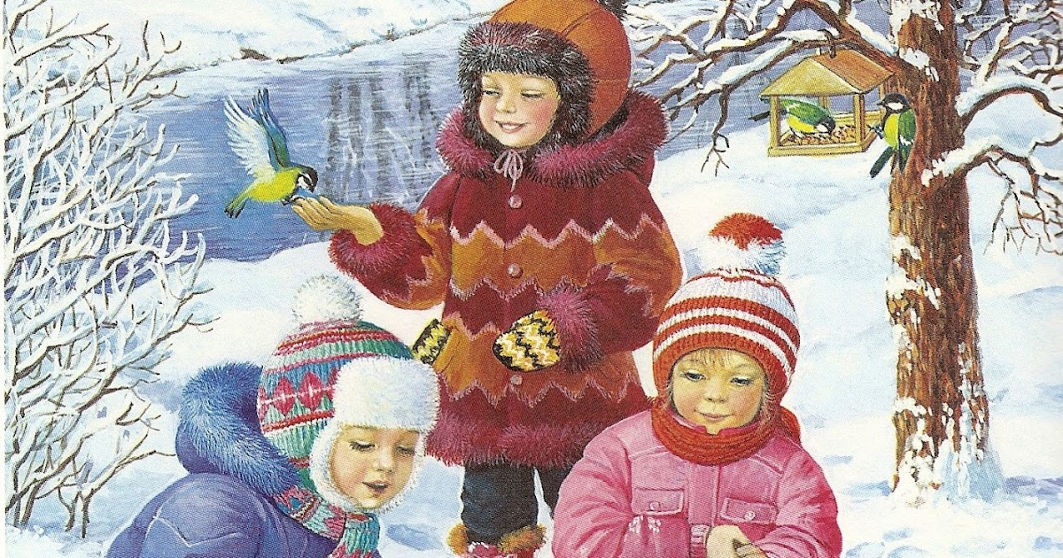 День, картинки с детьми зимой нарисованные