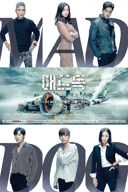 Drama Korea Mad Dog Di Saluran KBS World