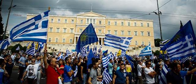 Από το ξεπούλημα ως το «Reconquista» Μακεδονία