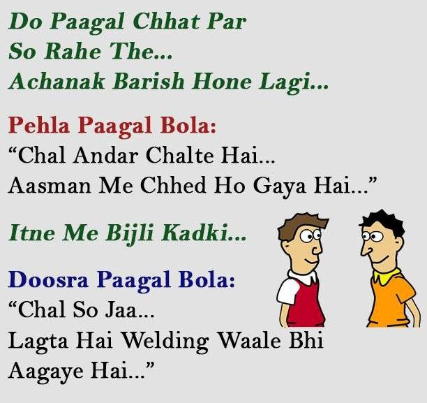 funny-hd-wallpaper-in-hindi