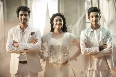 Promotional Song Sirikkadhey from Remo featuring Sivakarthikeyan