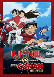 Lupin III vs. Detective Conan (2009)