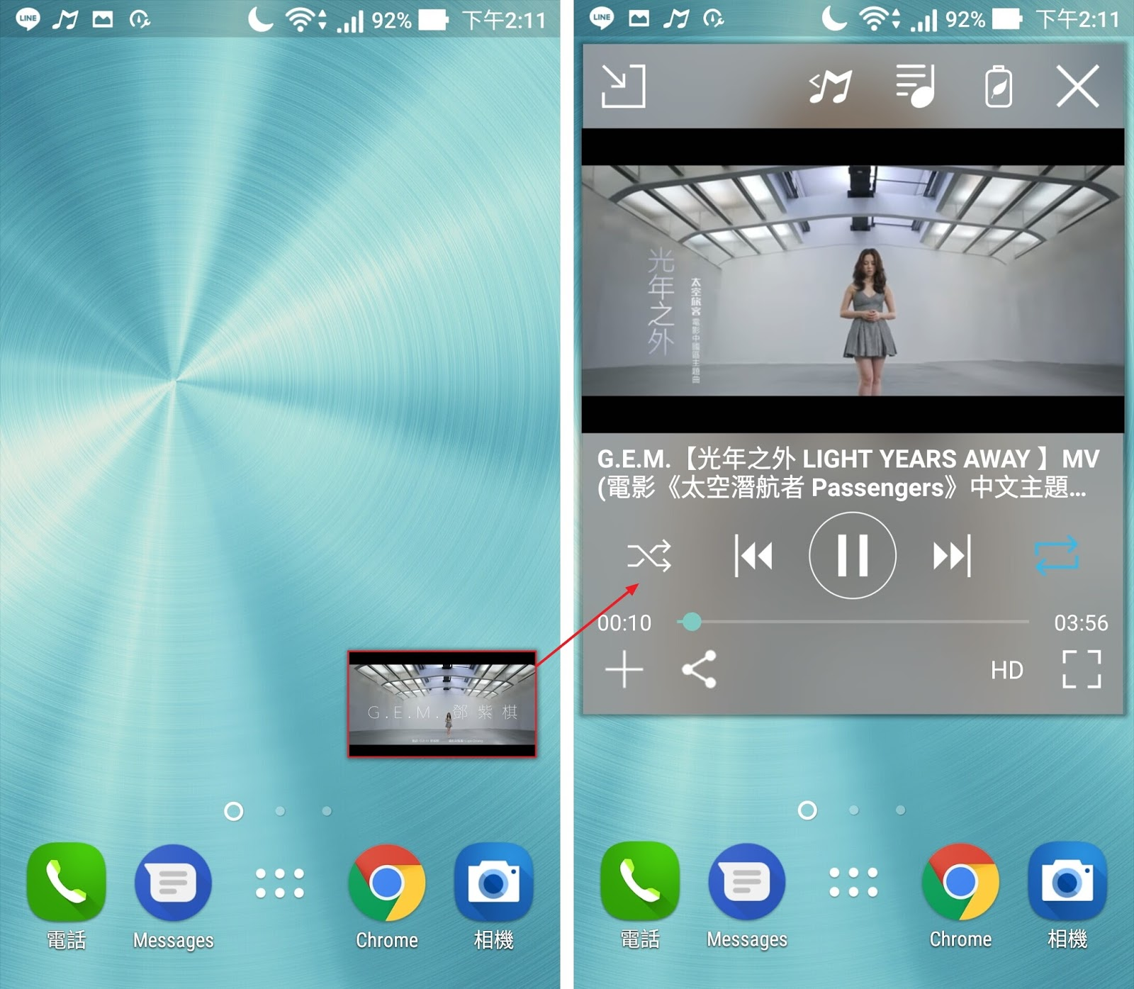 Screenshot 20170416 141123 - MixerBox - 手機免費聽音樂,歌單整理超方便的聽歌App