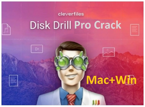 disk drill pro activation code mac free