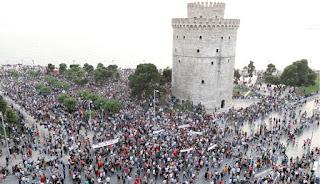 Οι Κρητικοί ανεβαίνουν μαζικά στην Θεσσαλονίκη για το συλλαλητήριο