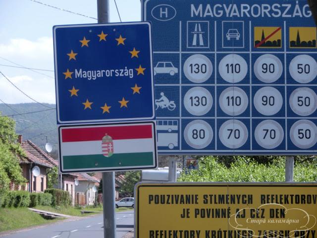 хюгге, рустик, блоги о жизни за границей, ваби саби, о жизни в венгрии