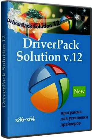 Free download software driver pack solution.