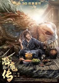 Hàng Ma Truyện - The Golden Monk (2017)