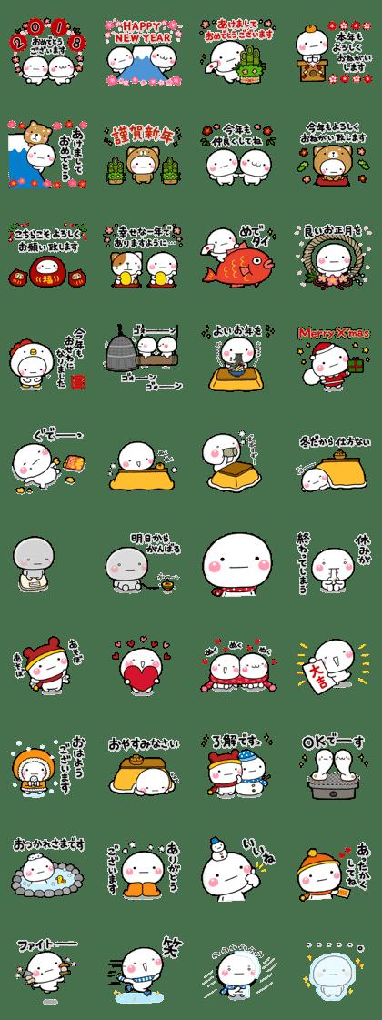 shiro nenga01