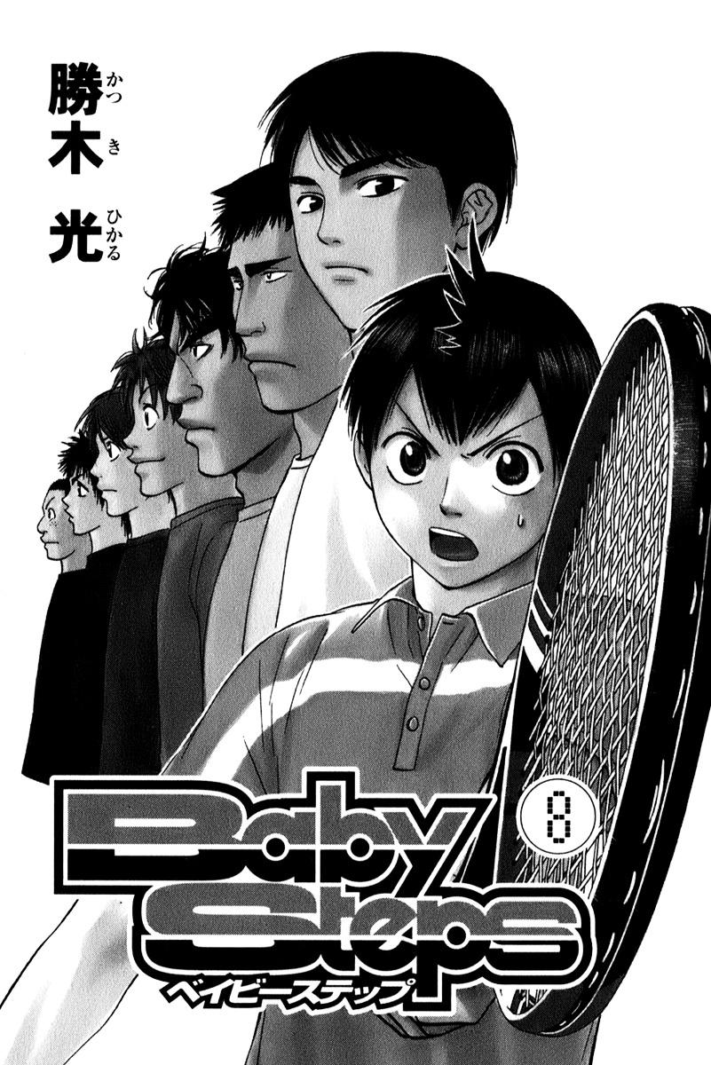 Komik baby steps 064 - chapter 64 65 Indonesia baby steps 064 - chapter 64 Terbaru 3|Baca Manga Komik Indonesia