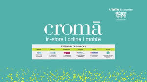 Croma Coupons & Offers - Upto 40% OFF Discount Code