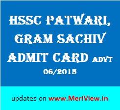 HSSC Patwari, Gram Sachiv Admit card 06/2015