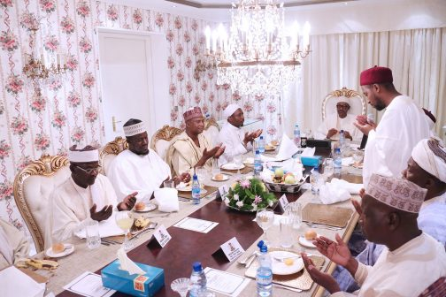 buhari dinner chief imams aso rock
