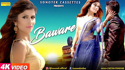 Bawre – Mr Guru Oshan – Ritu Tiwari  Haryanvi Video Download