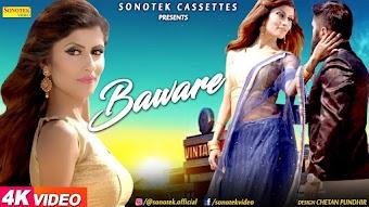 Bawre – Mr Guru Oshan – Ritu Tiwari  Haryanvi Video Download
