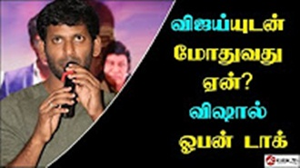 Vishal clears statement on Illayathalapathy Vijay Movie Release